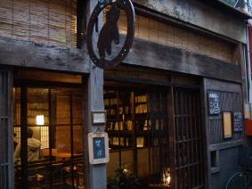 牛嶋神社~向島(鳩の街通り商店街)こぐまカフェ_f0118879_23435342.jpg