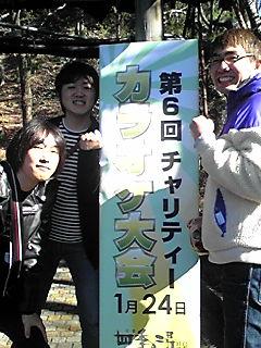 今日は熊谷でライブ_b0048882_1242493.jpg