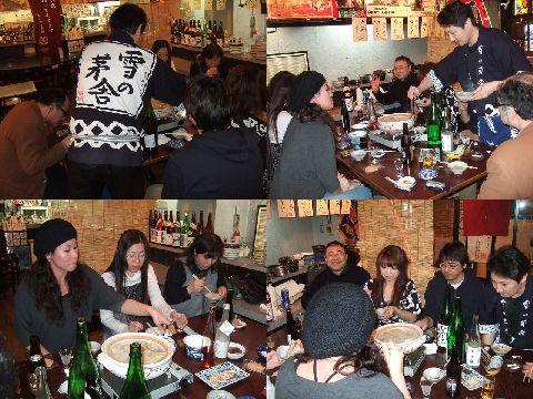 極上梅酒&旨肝を楽しむ会_f0033986_1929426.jpg