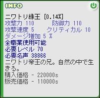f0101894_20235257.jpg