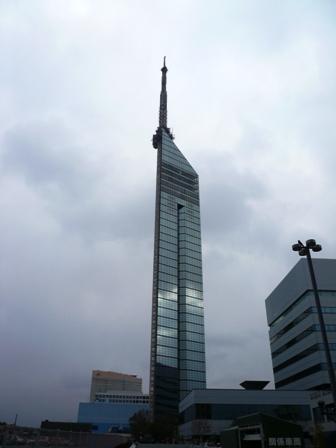 福岡タワー・・・初参上_c0177195_22235386.jpg
