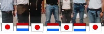 Nederland vs Japan_d0062298_11323295.jpg
