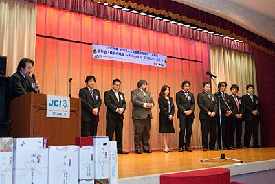 2010年度 新年会「最初の晩餐~Welcome to ofunatoJC!~」_e0075103_22252844.jpg