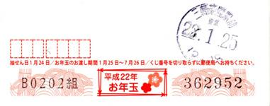 b0044404_1903368.jpg