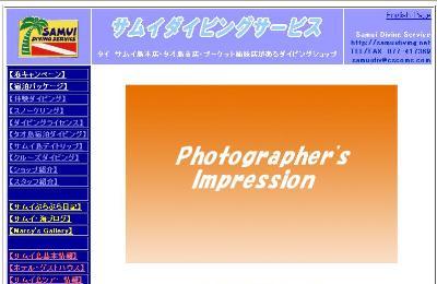 f0075006_14354351.jpg