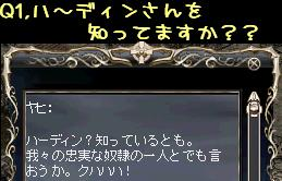 f0072010_230528.jpg