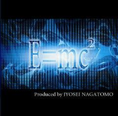 ☆アルバム『E=mc2(スクエアード)』予約開始!!☆_b0183113_8155268.jpg