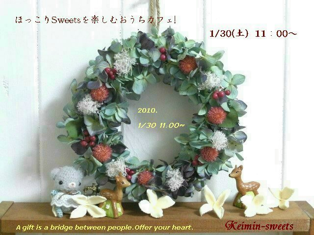 c0207719_22504640.jpg