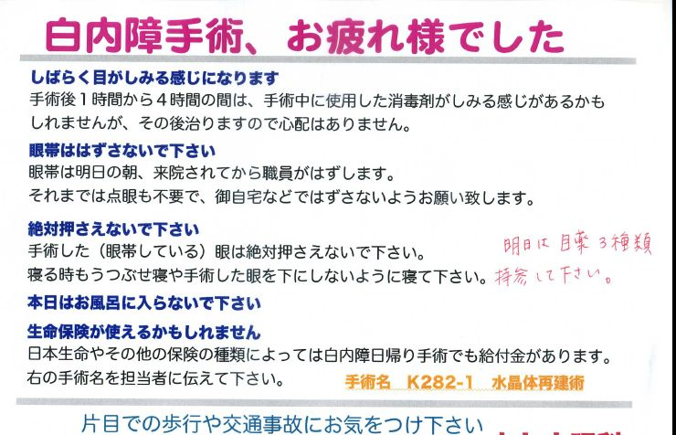 f0100920_20112425.jpg