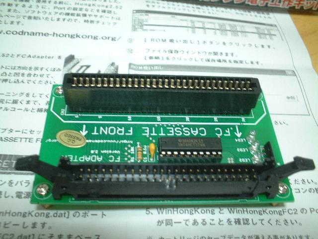 b0030122_0262032.jpg