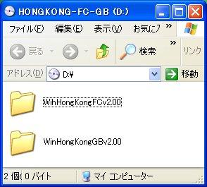 b0030122_0264915.jpg