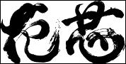 f0153822_1592734.jpg
