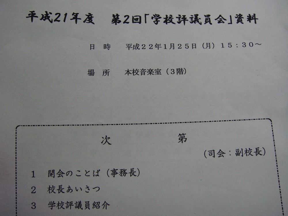 c0111229_1745797.jpg