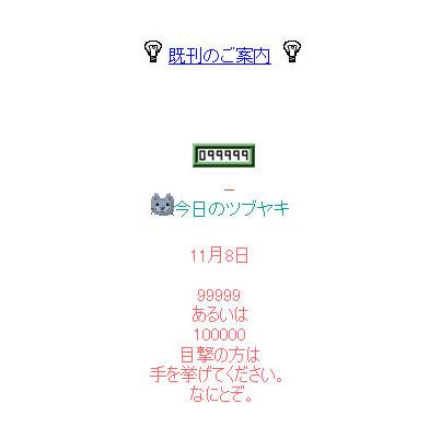 b0178335_9533851.jpg
