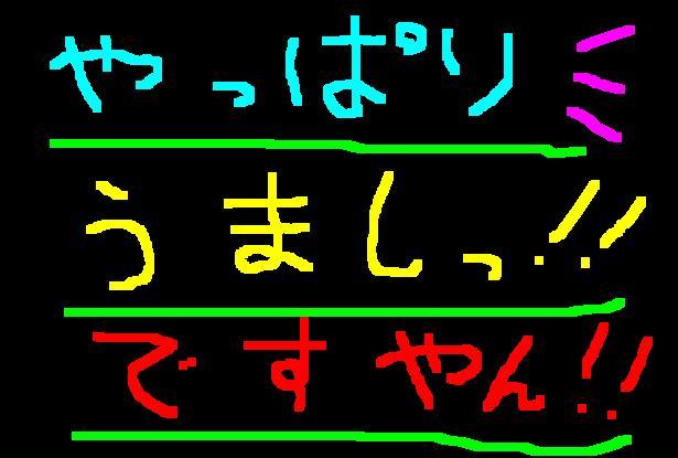 f0056935_20121123.jpg