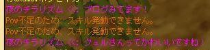 b0182136_1235856.jpg