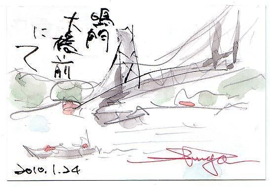 高速バスで大阪へ。_e0054438_2053722.jpg
