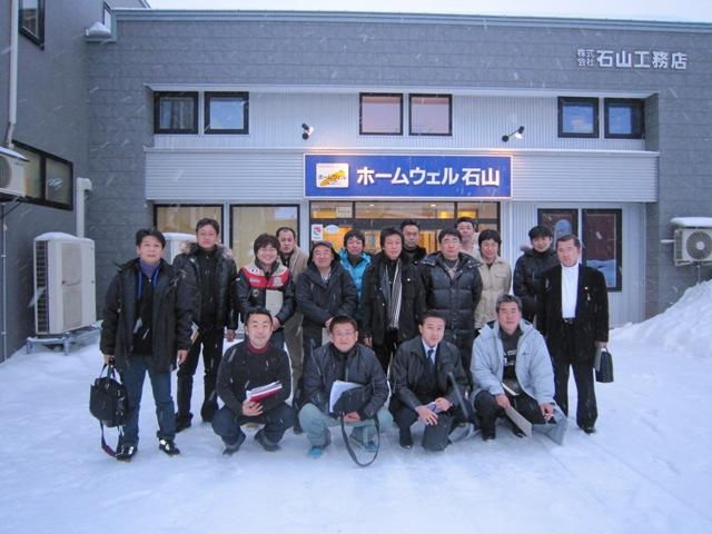 北海道視察無事終了!_a0129841_1717464.jpg