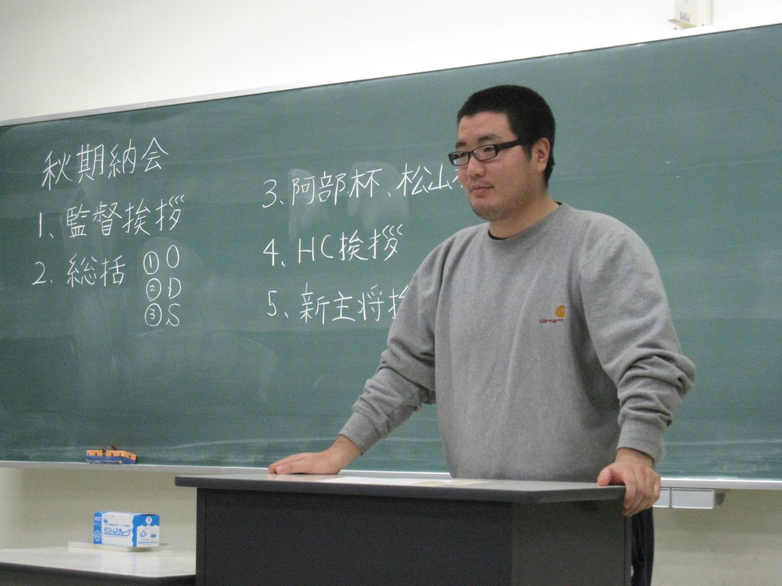 納会_e0137649_41118.jpg