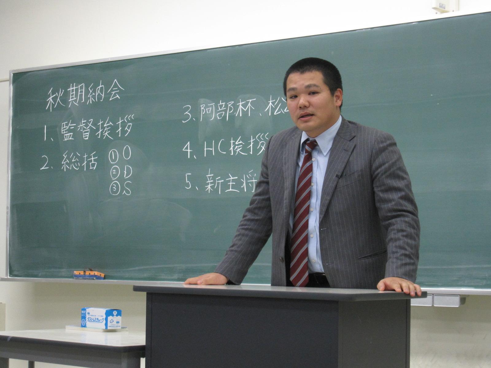 納会_e0137649_494683.jpg