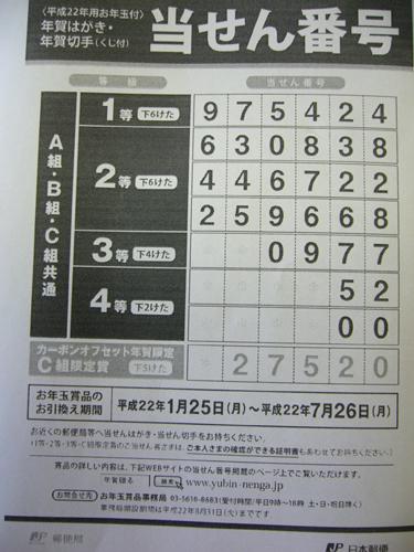 b0174451_21524438.jpg
