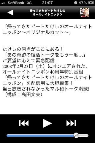 b0170652_11285256.jpg