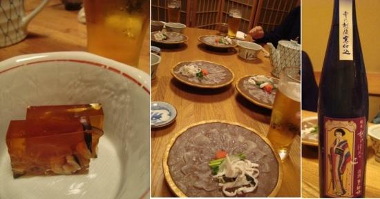 みどり寿司⑧ 河豚で新年会 <高円寺>_c0118352_532510.jpg