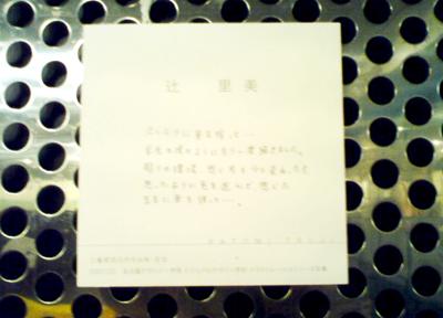 e0147852_1642551.jpg
