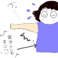 f0201657_1835861.jpg
