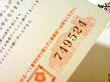 d0029958_1992727.jpg