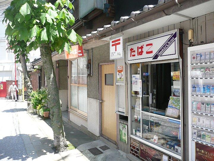 東山手の林商店_c0112559_959103.jpg