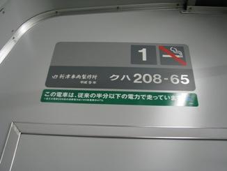 b0129163_2325832.jpg