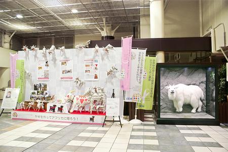 1/31ヤギさんワークショップ  江戸川競艇場でやるよ〜!_c0212972_2332132.jpg