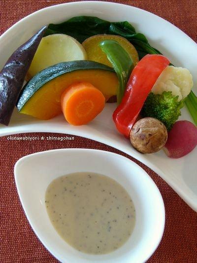 GABANスパイスドレッシングで 温野菜サラダ♪_c0139375_15183494.jpg