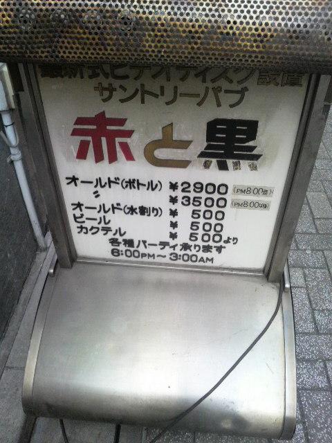 いいね〜☆_a0038976_175235.jpg