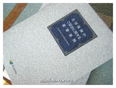 f0155381_2052684.jpg