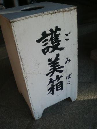 f0139282_14561678.jpg