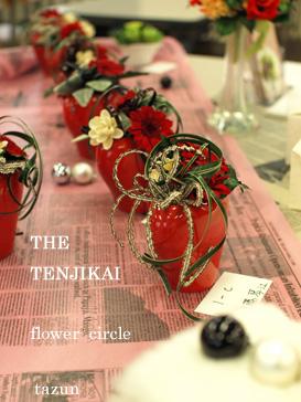 flower circle in junior high school♪_d0144095_2121610.jpg