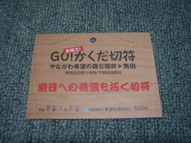 b0074601_23142322.jpg