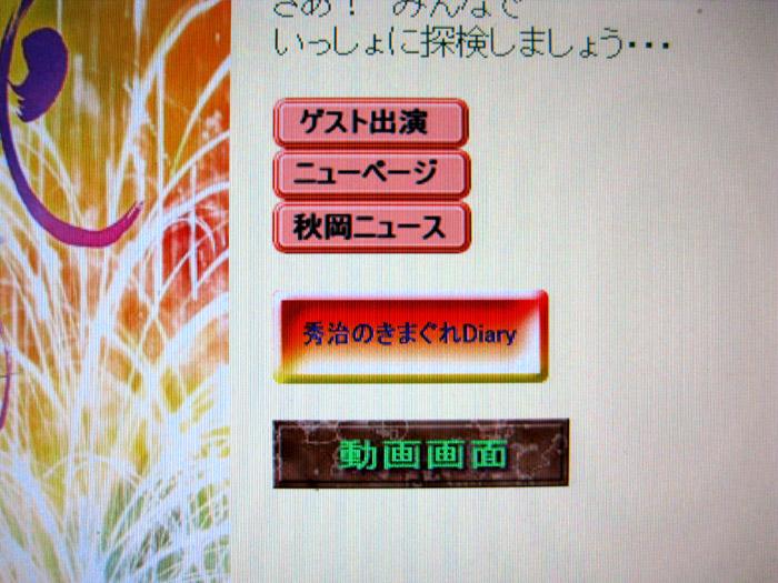 b0083801_1841961.jpg