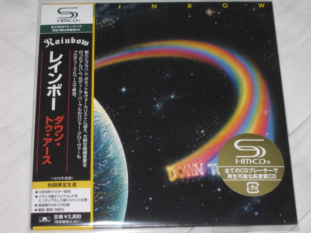 RAINBOW / DOWN TO EARTH (紙ジャケ)_b0042308_22521856.jpg