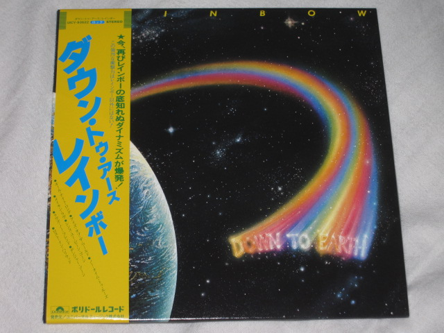 RAINBOW / DOWN TO EARTH (紙ジャケ)_b0042308_22544889.jpg