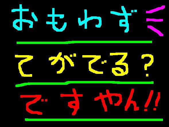 f0056935_14223666.jpg