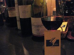 ワインが飲みたい!_c0119937_5325381.jpg