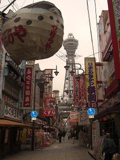 大阪の二日目は・・・。_e0054438_1314540.jpg