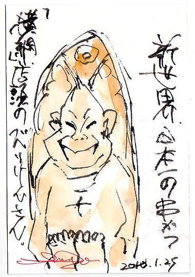 大阪の二日目は・・・。_e0054438_1335857.jpg