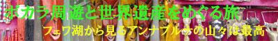 c0157943_22305778.jpg