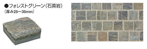 オンリーワン アルビノキューブで石貼りのアプローチ♪_e0128446_2005695.jpg