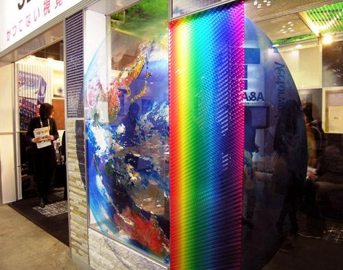 第38回店舗総合見本市/JAPAN SHOP 2009に出展_a0168049_23115111.jpg