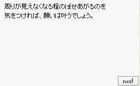 f0123150_5325370.jpg